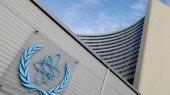 МАГАТЭ и Иран договорились о ядерной программе