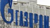 """""""Газпром"""" объяснил причины снижения закупок газа из Азербайджана"""