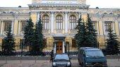 Активисты захватили вход в Центробанк России