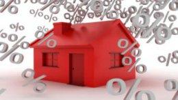 Госипотечное учреждение рассматривает 177 заявок банков на рефинансирование | Банки | Дело
