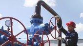 """""""Нафтогаз"""" приостановил подачу газа на ряд тепловых коммунальных предприятий"""