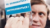 Доля британского перестраховщика на украинском рынке составила 100%