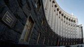 Банки отказались кредитовать правительство