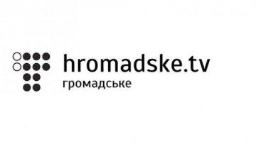 В Киеве презентовали