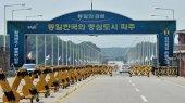 В КНДР заявили, что Южная Корея сорвала переговоры