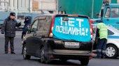 Евросоюз потеряет 250 млн евро из-за введенных Украиной спецпошлин на иномарки
