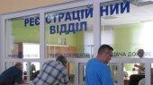 В Украине реформируют деятельность экзаменационных отделов ГАИ и автошкол