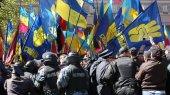 """""""Свобода"""" будет пикетировать суд, где пройдет заседание по делу трех националистов"""