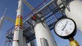 Создание консорциума по ГТС предусматривало снижение цены на газ до $268,5 — посол РФ