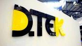 ДТЭК переориентирует $1 млрд на создание новых рабочих мест