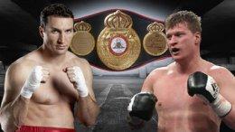 Посмотреть бой Кличко-Поветкин приедут именитые боксеры | Бокс | Дело