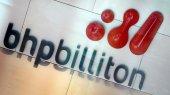 Крупнейшая горнодобывающая компания мира сокращает расходы на топ-менеджмент
