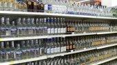 В России хотят запретить продажу алкоголя за наличные