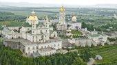 Государство может отдать Почаевской Лавре соборы и культовые сооружения