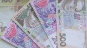 Дыра в бюджете может достичь 100 млрд гривень — мнение