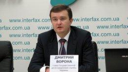 Скандал с реестрами: уволен руководитель еще одного информационного центра | Политика | Дело