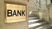 Минфин заинтересовал инвесторов самыми короткими бумагами, а АМКУ раздает разрешения