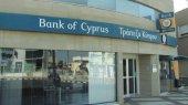 Банк Кипра назначил новый набсовет