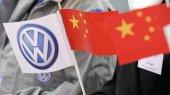 Volkswagen впервые за 9 лет может стать крупнейшим автопроизводителем в Китае