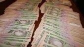 Госпродкорпорация намерена разместить облигации на 900 миллионов гривень