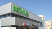 """""""Новус Украина"""" откроет в следующем году 8-10 магазинов"""