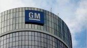 General Motors отзывает 1,5 млн автомобилей