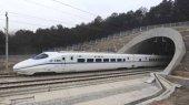 Китай построит высокоскоростную железную дорогу к 2015 году