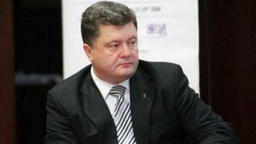 Порошенко просит СБУ отказаться от антитеррористической операции | Политика | Дело