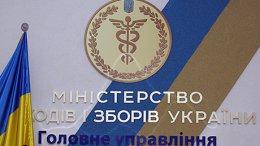 Миндоходов: ликвидация министерства дестабилизирует работу налоговой и таможни | Экономика | Дело