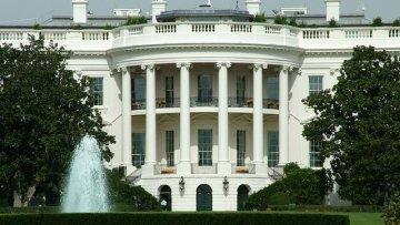 Белый дом сообщил, какую помощь готов предоставить Украине   Экономика   Дело