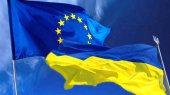 """Политическая часть Соглашения об ассоциации с ЕС будет подписана """"на любом мероприятии до 25 мая"""""""