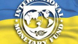 Первый транш от МВФ должен прийти в апреле — Минфин | Экономика | Дело
