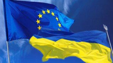 ЕС намерена увеличить финансовую помощь Украине до 1,6 млрд евро   Экономика   Дело