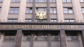 Госдума рассмотрит 21 марта законопроект о присоединении Крыма к России