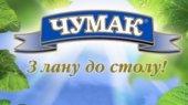 """""""Чумак"""" в 2013 году получил 2,8 млн грн убытка"""