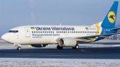 МАУ продлила отмену рейсов в Симферополь