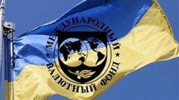 МВФ может предоставить Украине до $20 млрд — Шлапак | Экономика | Дело