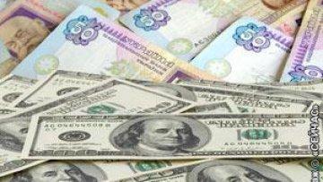 Украина выполнила условия МВФ для первого транша финпомощи и на 1% увеличила объем наличности | Экономика | Дело