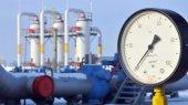 Словакия готова начать поставки газа в Украину в ноябре