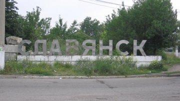 Сепаратисты захватили аэропорт в Славянске | Регионы | Дело