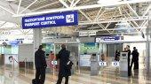 Украина фактически закрыла границу для мужчин-россиян