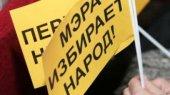 ЦИК утвердил размер залога кандидатов в мэры Киева