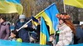 На проукраинский митинг в Донецке вышли более 3 тысяч человек