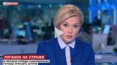 Минобороны пожаловалось на российских журналистов
