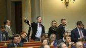 Трех совместителей не смогли лишить депутатских полномочий