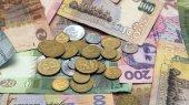 Украина ждет решения МВФ и готовится раздать $9 млрд долгов