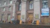 Здание КГГА официально закрыто на ремонт