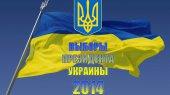 Крымчане смогут проголосовать на выборах 25 мая