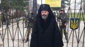 Оккупационные власти Крыма начали репрессии против УПЦ КП