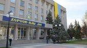 Постпредство президента Украины в АРК переедет в Херсон